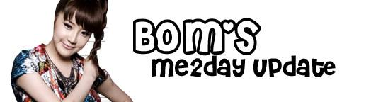 BOM me2day2