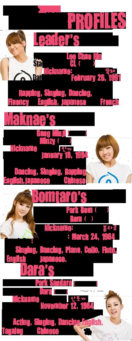 2ne1 members dating