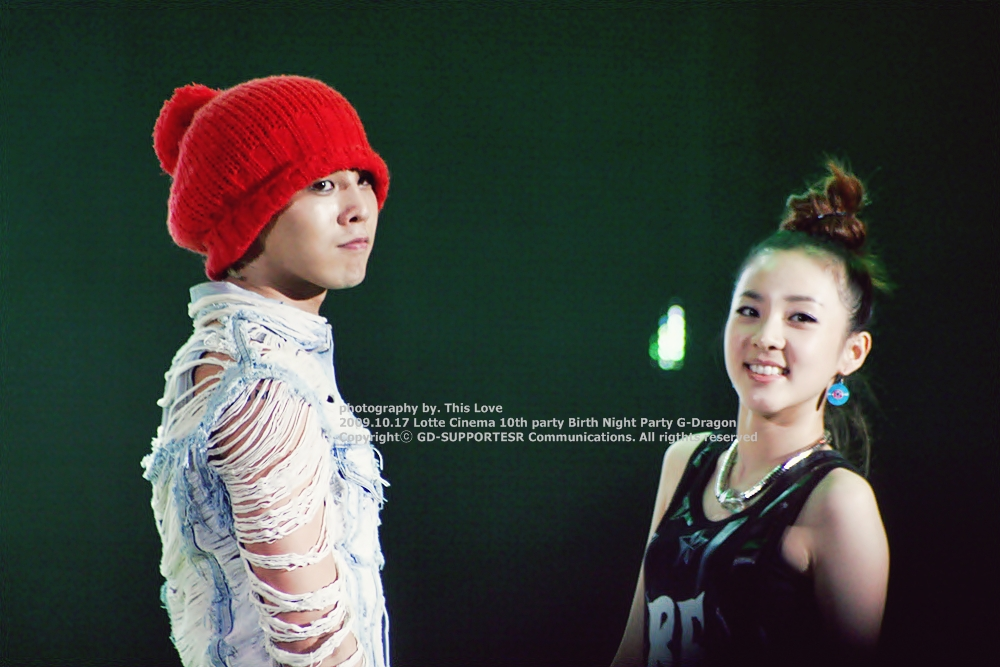 http://letsplay2ne1.files.wordpress.com/2009/10/daragon1.jpg