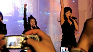 2ne1incheon