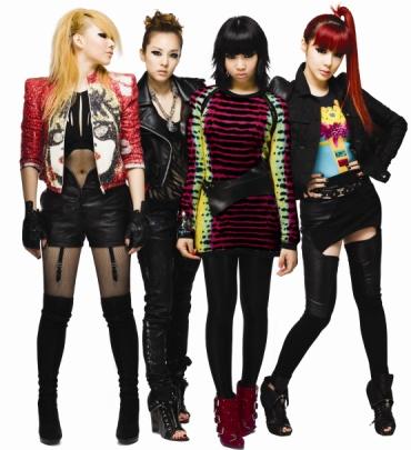 Photos| 2NE1 rocks To-Anyone Album photos