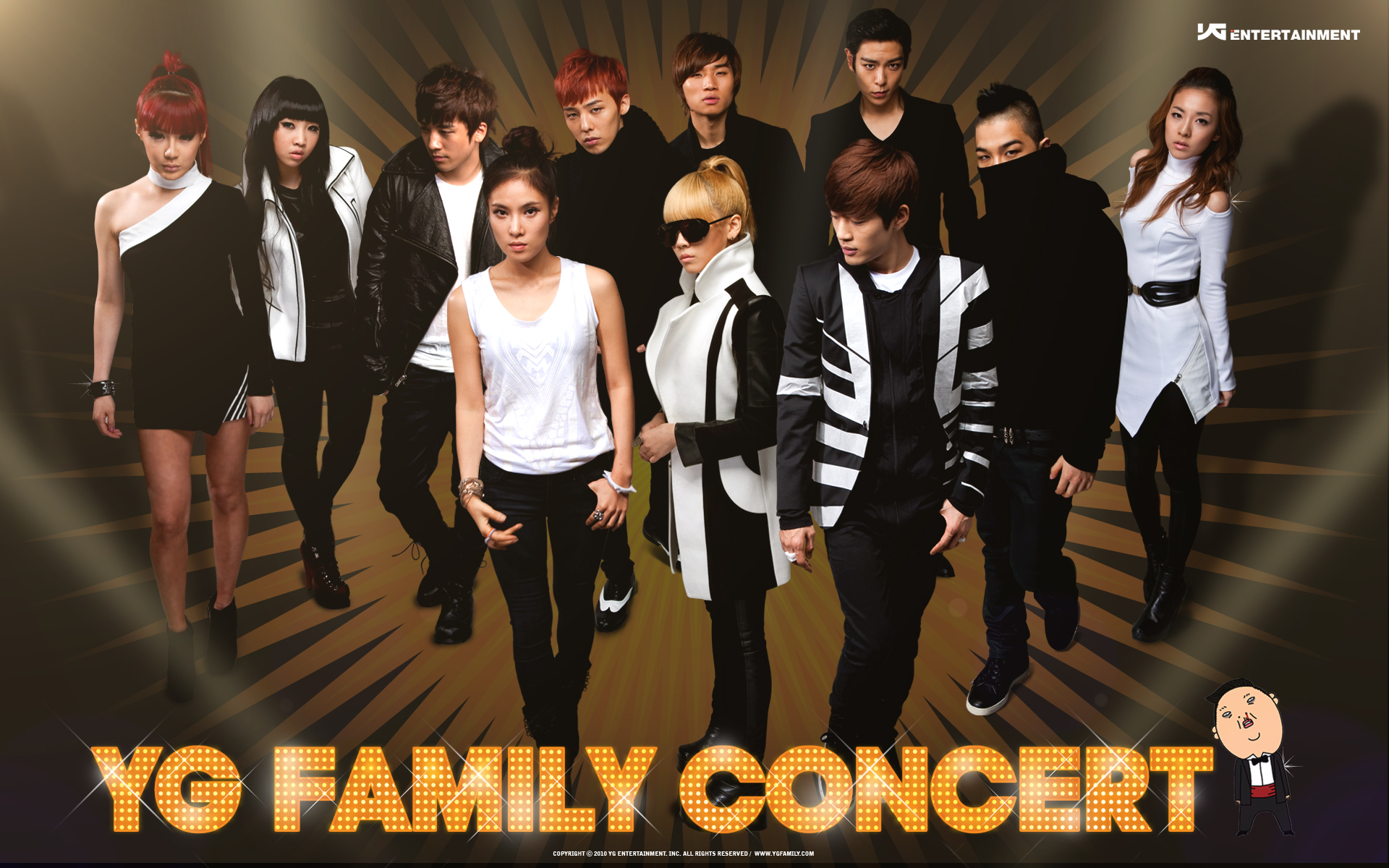 YG FAMILY CONCERT | LET'S PLAY : 2NE1