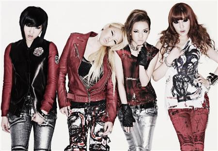 http://letsplay2ne1.files.wordpress.com/2011/02/2ne1japan.jpg?w=490