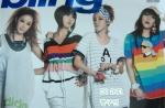 2NE1_for_BLINGmag-2
