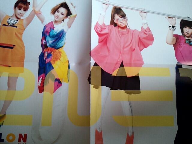 2NE1_Nylon_Japan_scans02