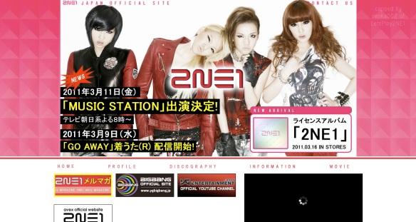 2NE1Japan_header