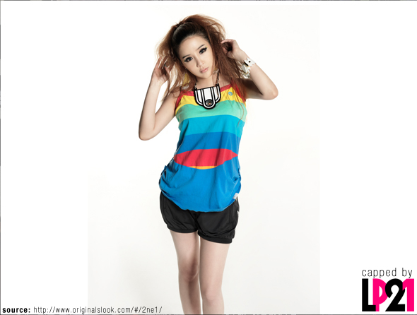 http://letsplay2ne1.files.wordpress.com/2011/04/2ne1_adidas_originalbyoriginals_bom_09.jpg