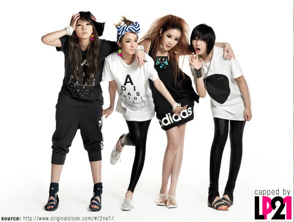 2NE1_ADIDAS_ORIGINALbyORIGINALS_Bom_Dara_Minzy_CL_01