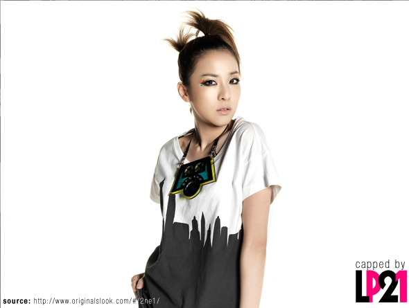 http://letsplay2ne1.files.wordpress.com/2011/04/2ne1_adidas_originalbyoriginals_dara_03.jpg