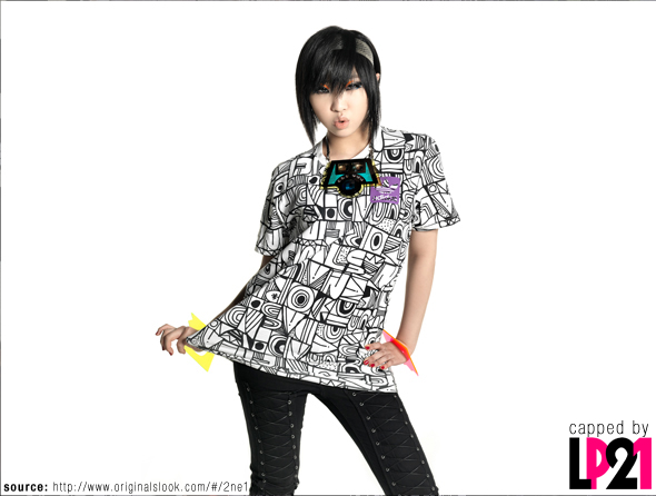 http://letsplay2ne1.files.wordpress.com/2011/04/2ne1_adidas_originalbyoriginals_minzy_07.jpg