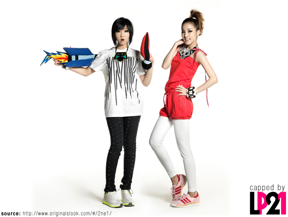 http://letsplay2ne1.files.wordpress.com/2011/04/2ne1_adidas_originalbyoriginals_minzy_dara_10.jpg