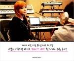 2NE1_Bom_YGonAir_DontCryLiveYouAndI_0