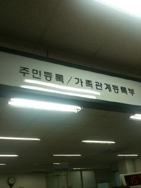 2NE1_110418_Minzy_twitter_01
