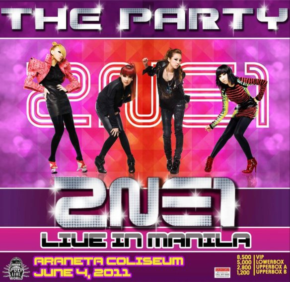 2NE1_The Party_Official Poster
