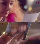 2ne1_Park_Bom_solo_Don'tCry_MV_5
