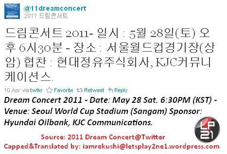 2NE1_DreamConcert2011_EVENT