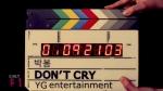 2ne1_Park_Bom_solo_Don'tCry_MV_1
