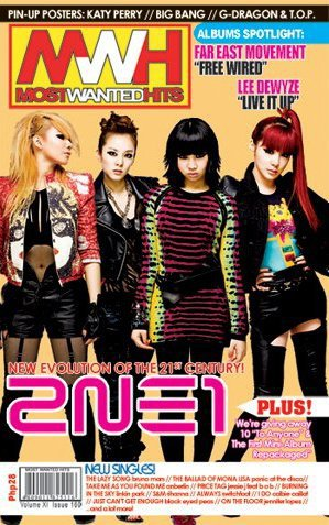 2NE1_110526_PHOTOS_MAGAZINECOVERS_PHILIPPINES