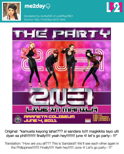 2NE1_110508_dara_theparty_me2day